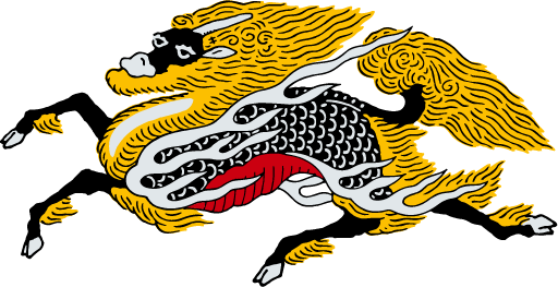The kirin – the potent creature from Chinese mythology