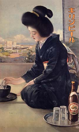 Japanese beer since 1885